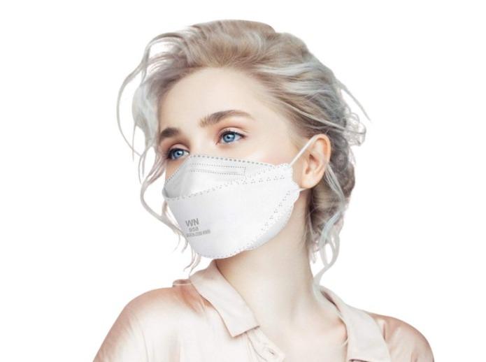 KN95 Face Mask 50Pcs, White for $8.80 Shipped! (Reg. Price $39.99)